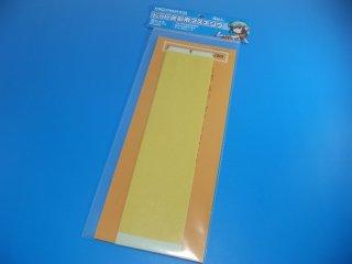 ハイキューパーツ ドット迷彩用マスキングテープ S(1/144、1/20 4枚入)