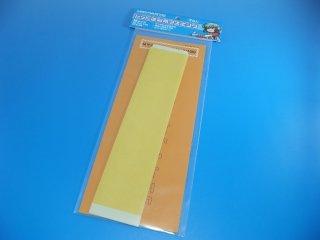 ハイキューパーツ ドット迷彩用マスキングテープ M(1/144、1/100 7枚入)