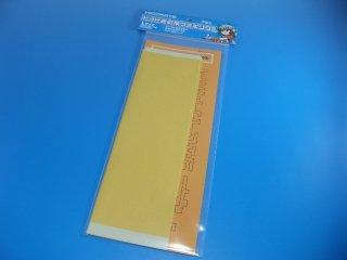ハイキューパーツ ドット迷彩用マスキングテープ L(1/100、1/60 7枚入)