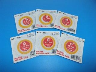 AIZU PROJET ミクロンマスキングテープ 各種