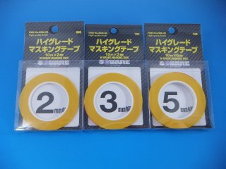 SQUARE(スクエア) ハイグレードマスキングテープ 各種