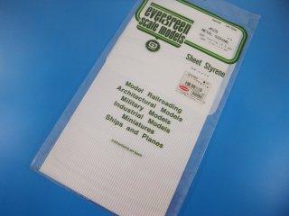 エバーグリーン プラシート メタルサイディング 幅2.5� 70EG4529