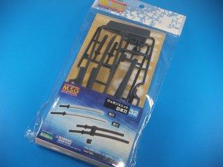 コトブキヤ M.S.G ウェポンユニット 32 日本刀