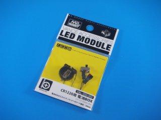 GSIクレオス CR1220用電池BOX