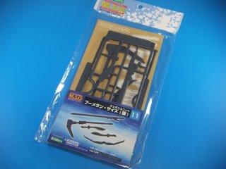 コトブキヤ M.S.G ウェポンユニット 11 ブーメラン・サイズ(鎌)