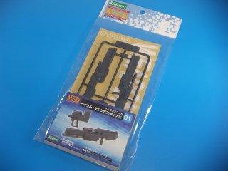 コトブキヤ M.S.G ウェポンユニット 01 ライフル・マシンガン【タイプ1】