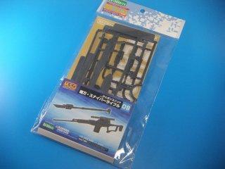 コトブキヤ M.S.G ウェポンユニット 09 薙刀・スナイパーライフル