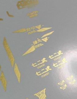 72GHOST メガミデバイス「朱羅忍者」用水転写デカール『朱羅 牛若丸 デカール』