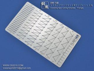 海魂・鋼魂 マスキングテープカット用テンプレート 三角 AW-148