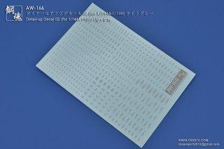 海魂・鋼魂 ディテールアップデカール 02 ライトグレー AW-166