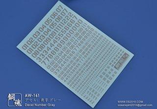 海魂・鋼魂 デセル:数字デカール グレー AW-161