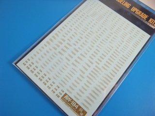 海魂・鋼魂 ディテールアップデカール 04-S ゴールド AW-184