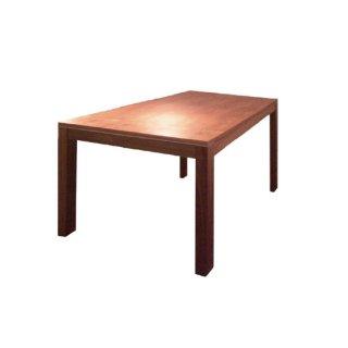 無垢材ダイニングテーブル ウォルナット無垢材 ホワイトオーク 幅150cm モダン MESA Ⅱ(メーサドゥエ)