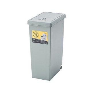 スライドペール30L ゴミ箱 ダストBOX グレー 幅24cm 奥行37cm 高さ53cm
