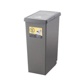 スライドペール45L ゴミ箱 ダストBOX ブラック 黒 幅27cm 奥行42cm 高さ60.5cm