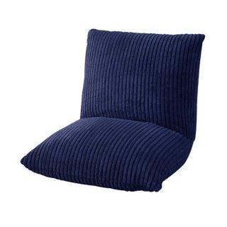 カックンリクライナー 座椅子 椅子 インテリア 雑貨 青 ブルー ネイビー 座面14cm 高さ27cm 幅27cm 折り畳み時23cm