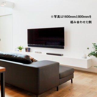 AVボード テレビ台 白 搬入/組立/設置無料※壁取付サービス外※[幅80] 細 薄型 スリム CATTINO(カッティーノ)ホワイト