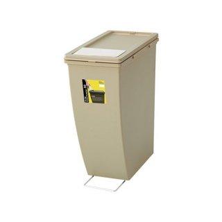 ペール20L ゴミ箱 ダストBOX 横連結 縦連結 下段 アースカラー 幅20cm 奥行43cm 高さ38.3cm【スリム コンテナ20】ベージュ