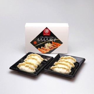 かんぱち・餃子 (8個入)