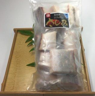 かんぱちブロック・刺身(500g)