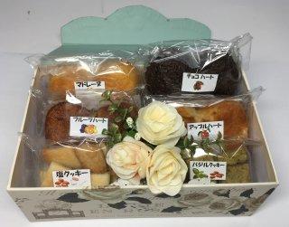 ハート型焼菓子の詰合せ          (6類⇒6個) (1,300円➽1,200円)