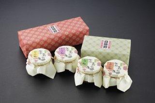 口熊野【味わいプチセット】 2個入り