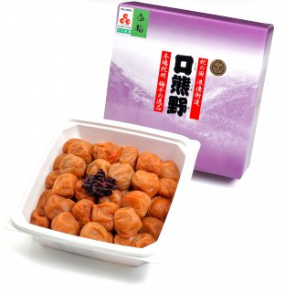 口熊野 【ご贈答用】1kg(白梅)