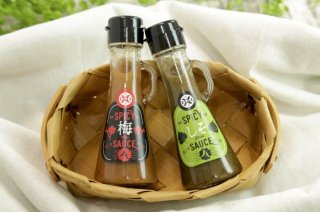 SPICY SAUCE2本セット(梅・しそ)