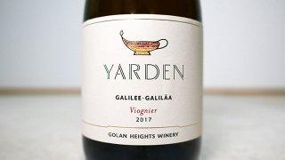 [2400] Yarden Viognier 2017 Golan Heights Winery / ヤルデン・ヴィオニエ 2017 ゴラン・ハイツ・ワイナリー