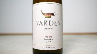 [2250] Yarden Pinot Gris 2019 Golan Heights Winery / ヤルデン・ピノ・グリ 2019 ゴラン・ハイツ・ワイナリー