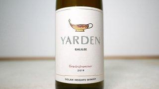 [2250] Yarden Gewurztraminer 2019 Golan Heights Winery / ヤルデン・ゲヴュルツトラミネル 2019 ゴラン・ハイツ・ワイナリー