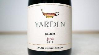[3600] Yarden Syrah 2016 Golan Heights Winery / ヤルデン・シラー 2016 ゴラン・ハイツ・ワイナリー