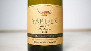[3000] Yarden Chardonnay Odem Vineyard 2019 Golan Heights Winery / ヤルデン・シャルドネ・オデム・ヴィンヤード 2019