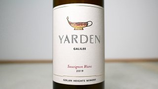 [2100] Yarden Sauvignon Blanc 2019 Golan Heights Winery / ヤルデン・ソーヴィニヨン・ブラン 2019 ゴラン・ハイツ・ワイナリー