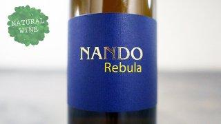 [2250] Rebula Blue Label 2015