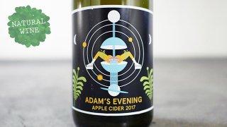 [2100] Adams Evening Apple Cider 2017 BOBAR / アダムス・イブニング アップル・サイダー 2017 ボバー