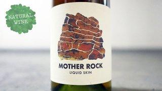 [3375] Mother Rock Liquid Skin 2016