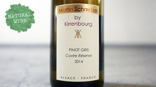 [2250] Pinot Gris Cuvee Reserve 2014