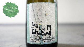 [4800] Chardonnay 2017 Lucy Margaux / シャルドネ 2017 ルーシー・マルゴー