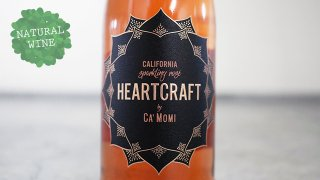[1650] CaMomi HEARTCRAFT Sparkling Rose NV CaMomi / カモミ・ハートクラフト・スパークリング・ロゼ NV カモミ