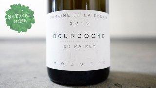 [3375] Bourgogne Blanc En Mairey 2015 Domaine de la Douaix / ブルゴーニュ・ブラン・アン・メリー 2015 ドメーヌ ド・ラ・ドゥエ