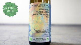 "[3200] Gewurtraminer Grand cru ""Frankstein"" 2014 Florian Beck-Hertweg / ゲヴェルツトラミネール・グラン・クリュ 2014"