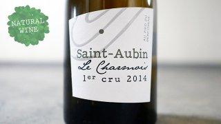 [5100] Saint-Aubin 1er Cru Le Charmois 2014 Domaine Au Pied du Mont Chauve / サン・トーバン プルミエ 2014