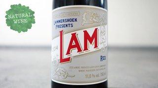 [2100] Lam Red 2014 Lammershoek / ラム・レッド 2014 ラムズフック