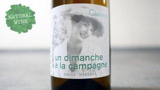 [2400] Un Dimanche A La Campagne NV Domaine des Dimanches  / アン・ディモンシュ・ア・ラ・カンパーニュ NV ドメーヌ・ド・ディモンシュ