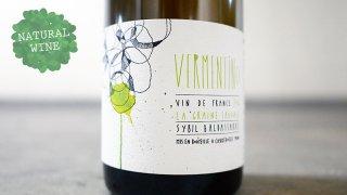 [3375] Vermentino 2016 Domaine La Graine Sauvage / ヴェルメンティーノ 2016 ドメーヌ・ラ・グレン・ソヴァージュ