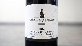 [1425] Spatburgunder Q.b.A. Trocken 2016 Karl Pfaffmann / シュペートブルグンダー・クーベーアー・トロッケン 2016 カール・ファフマン