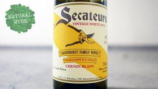 [1800] Secateurs Chenin Blanc 2017 A.A.Badenhorst / セカチュア・シュナン・ブラン 2015 A.A.バーデンホースト