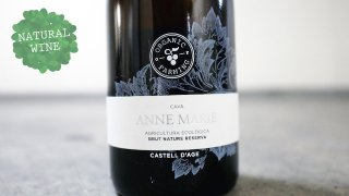 [1725] Anne Marie Comtesse Cava Brut Nature Reserva NV Castell D'Age / アンヌマリー・コンテッス・カヴァ・ブリュット NV