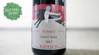 [3375] Pinot Noir 2017 RIETSCH / ピノ・ノワール 2017 リエッシュ